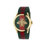 Gucci Unisex ohne Quarz Uhr mit Nylon Armband YA126487 - 1